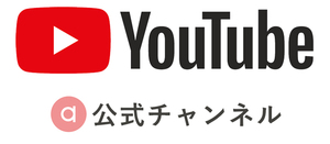 plus a YouTube公式チャンネル